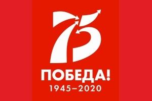 Дорогие друзья! Поздравляем Вас с Днём Великой Победы!